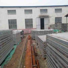 混凝土防腐涂层钢骨架轻型网架板选宏晟板业放心