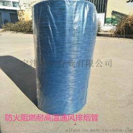 厂家直销焊烟净化器风管化工管道排气管