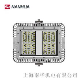 南华 LF30系列 大功率LED投光灯