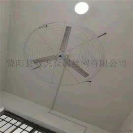 深圳大学城吊扇防护网罩屋顶风扇保护网罩钢丝网罩