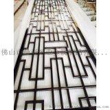 湖北武汉不锈钢屏风 玫瑰金不锈钢隔断 背景墙