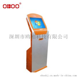 OBOO品牌直销21.5寸自助服务触控查询终端机