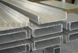 长期加工定制各类工业铝型材