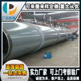 市政工程管道用高標螺旋鋼管 橋樑建築用普通碳鋼螺旋管現貨批發