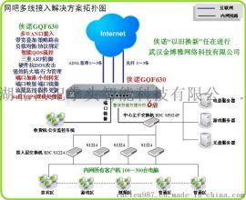 双WAN口路由器价格设置带宽叠加多WAN口路由器推荐