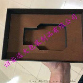 礼品盒 EVA海绵内衬 eva包装
