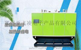 甘肃煤改电取暖锅炉400KW电热水锅炉