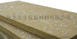 河北高强度矿棉岩棉板,专业供应商