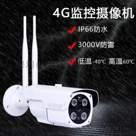 安锐通抓拍3G4G摄像头插卡太阳能高清夜视监控器