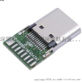 TYPE-C 3.1USB連接器  短體9.30母座 夾板0.8 帶PCB板焊線式
