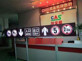 地下车库LED灯箱标志牌 发光停车场灯箱提示牌