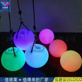 信德莱搪胶震动发光LED健身球甩甩球定制厂家