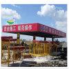 现货厂组装结构双立柱施工用钢筋加工棚河南新乡锦银丰