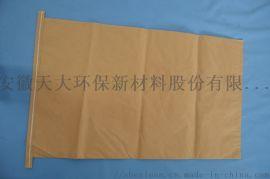 安徽天大环保塑料编织袋