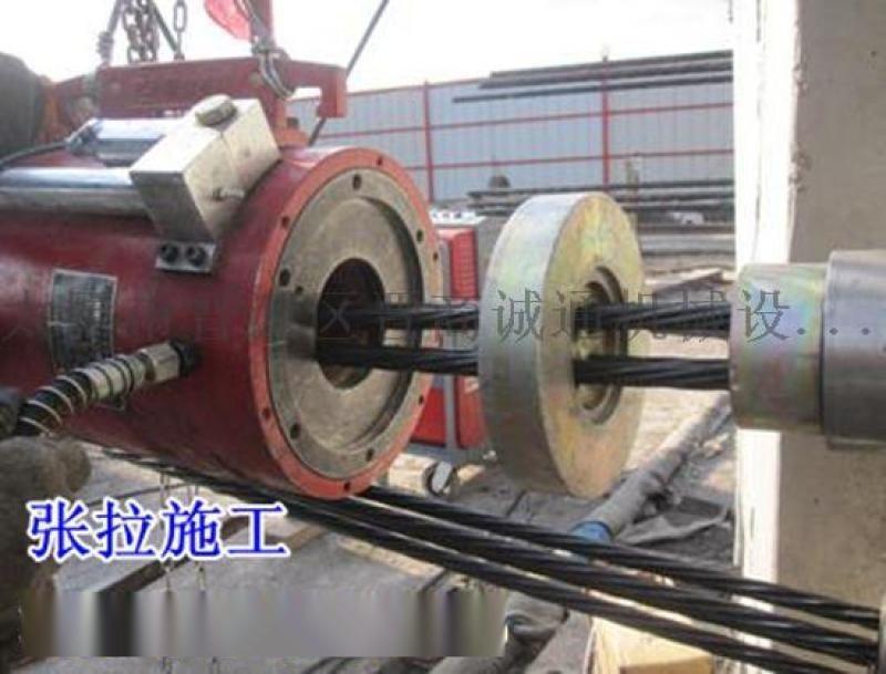 300吨穿心式千斤顶甘孜压浆真空泵推荐