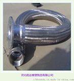 耐高温不锈钢金属软管 高温金属软管