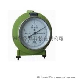 LML-1湿式气体流量计