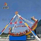 24人海盜船主題公園遊樂設備 童星廠家供應