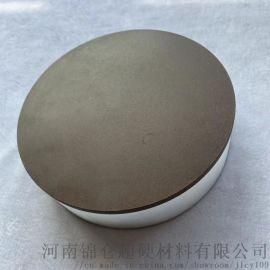 锦仑树脂金刚石砂轮磨盘打磨工具去毛刺可定制