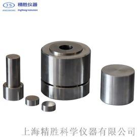 Φ11-20mm圆柱形开瓣模具 实验室红外模具