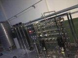 家用淨水淨水設備供應,家用中央淨水設備