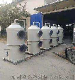 PP环保设备 废气处理PP喷淋塔 净化塔