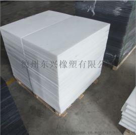 黑色耐磨煤仓衬板 耐磨阻燃超高分子量聚乙烯板