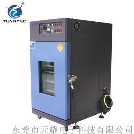 YPOZ真空烤箱 广东真空 智能全自动真空烤箱