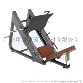 商用45度倒蹬機訓練器 專業腿部力量健身器材斜蹲機