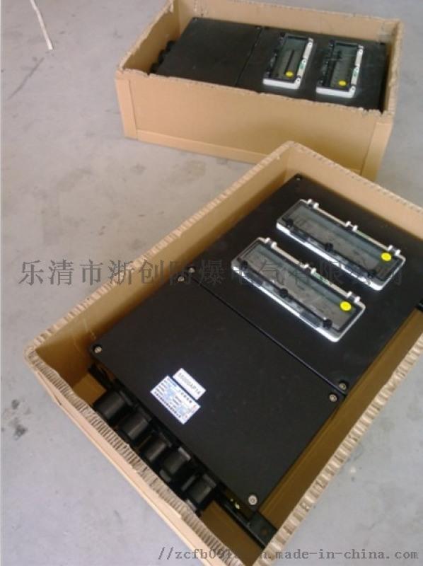 工程塑料材質防爆防腐照明動力配電箱