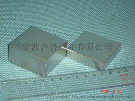 专业生产烧结钕铁硼强磁