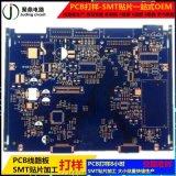 PCB线路板打样 罗杰斯板 高精密板 批量生产
