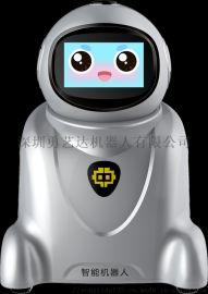 勇艺达机器人 小勇F5 语音互动/家长电话/视频监护/儿童教育