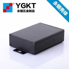 74*29电源控制器铝外壳/电子元件设备/铝型材壳体/DIY铝合金铝盒