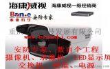 重庆南岸区监控摄像头|重庆南岸区监控|本安科技安防专家