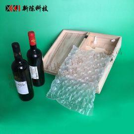 红酒缓冲气垫膜,充气保护袋