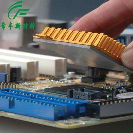 东莞【常丰】供应6.0W高导系数导热矽胶片 绝缘导热硅胶片 导热硅胶片