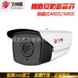 400万工业级高清网络监控 监控摄像头 网络智能远程 安防监控器