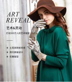 粤鑫服饰---GSG女秋冬新款,加绒加厚真皮手套