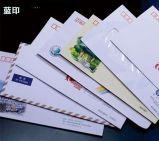 蓝印信封70g双胶纸