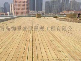 城阳防腐木栈道 户外景观木地板