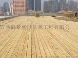 城陽防腐木棧道 戶外景觀木地板