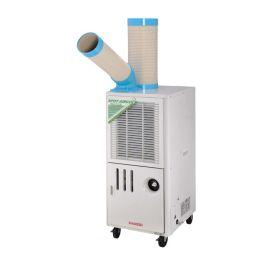 SAC25车间降温流水线送风工业冷气机小型移动空调