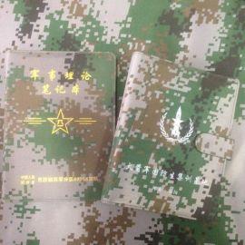 士兵工作学习迷彩笔记本  迷彩笔记定制直销
