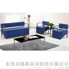 东莞港歌办公家具商务接待沙发SFX-5休闲沙发定制