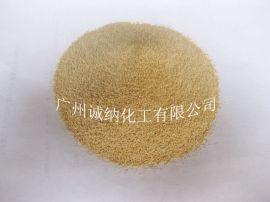 广州诚纳纺织活性印花涂料糊料海藻酸钠