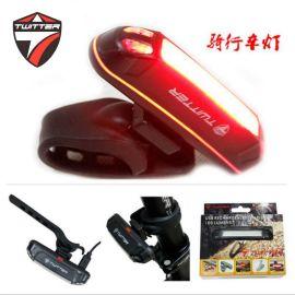 自行车尾灯TW-USB充电超亮防水山地车灯警示灯批发尾灯