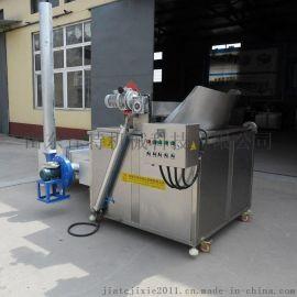 环保节能型燃煤油炸机|炸面包油炸机
