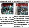 粵菜館專用電磁大小炒爐廠家
