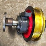 全国直销起重机车轮 铸钢材质50SiMn行车轮 加工定做直角箱车轮